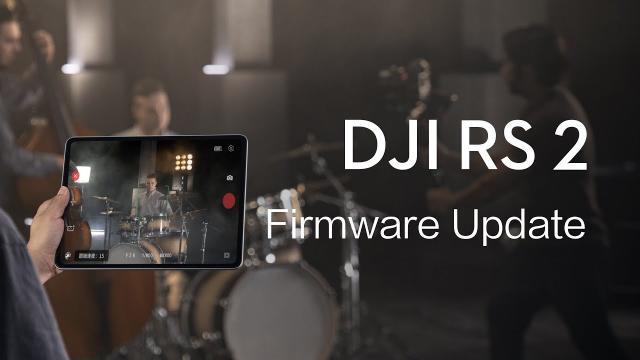 DJI RS 2|Firmware Update