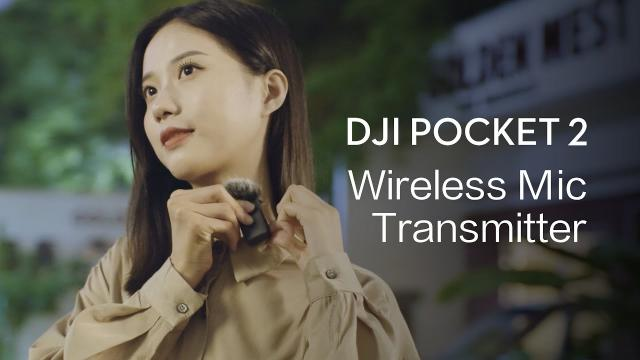 DJI Pocket 2 | How to use Wireless Microphone Transmitter