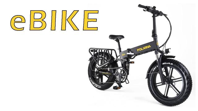 POLARNA M4 eBike and Giveaway | It's Awesome