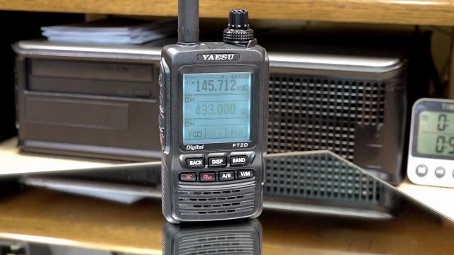 Yaesu FT2DE Handheld