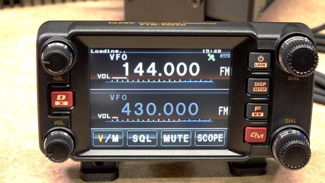 Yaesu FTM 400XDE Mobile Rig