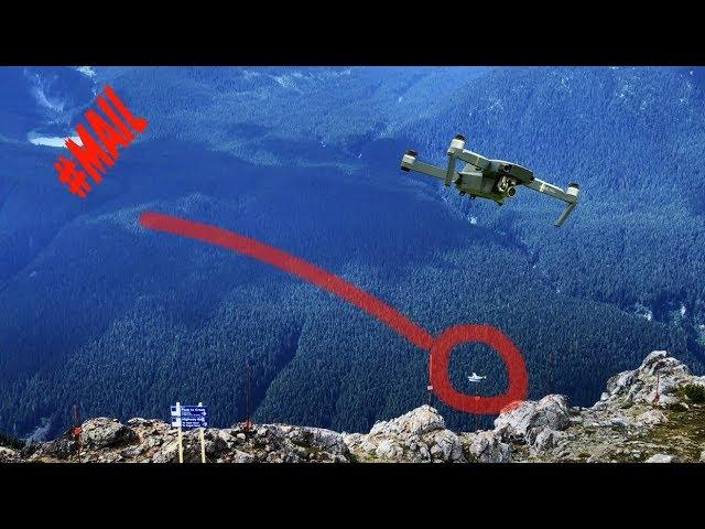 Flying drones in Mountains, height, altitude, elevation & flt level // #MAIL-62
