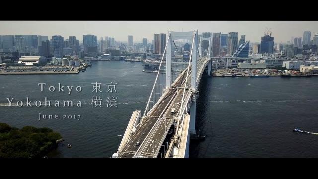 DJI Mavic Pro - Tokyo & Yokohama City - June 2017