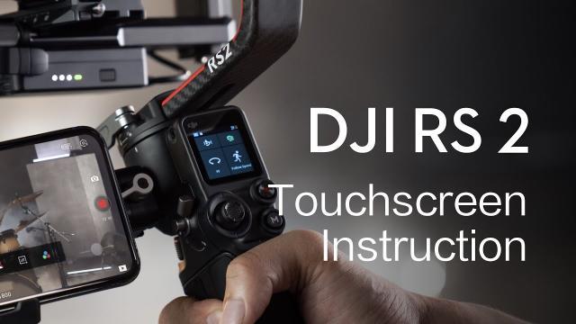 DJI RS 2|Touchscreen Instruction